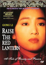 Raise the Red Lantern Gong Li OOP DVD Mint