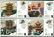 p855 - CHINA 1987 Lot of (4) Maximum Cards / Maxi Postcards + Special Card