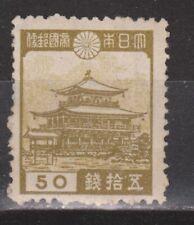 Japan Japon J14 Scott 272 MNH PF A97 Golden Pavilion 1937-1945