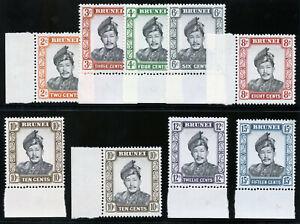 Brunei 1972 Definitives set complete superb MNH. SG 202-209 inc SG 207.