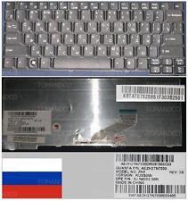 Clavier Qwerty Russe ACER TM3000 ZH2 9J.N4282.SOR AEZH2TN7030 KBTAT070259