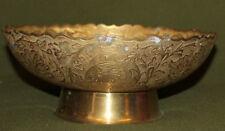 Vintage hand made ornate brass pedestal bowl