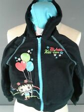 Girls Nickelodeon Dora The Explorer black jacket size 3 T