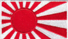 JAPAN FLAG, RISING SUN - FLAG OF JAPAN - JAPANESE -  Iron On Embroidered Patch