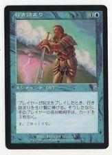 Standstill Odyssey MTG Japanese NM