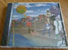 """PRINCE And The Revolution  """"Around The World In A Day""""     NEW   (CD)"""