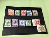 Japanese Occupation of Burma 1943/44 Mint Never Hinged & Used Stamps Ref 51738