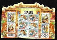 Bloc Feuillet 2008 N°122 Timbres France - Beijing Jeux Olympiques d'été à Pékin