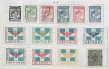 13 Epirus Stamps from Quality Old Album 1914