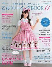 Otome no Sewing Book 11 Handmade Gothic Lolita Fashion w/Pattern JAPAN 2017