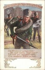 German Military Soldiers in Field Art by HR Wilke c1910 Postcard