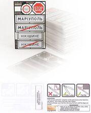 Echelon SN355004 1/35 Ukrainian Road Signs (Silkscreen Print on Metal Sheet)