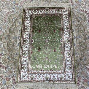 2'x3' Handwoven Silk Home Rug Green All-Over Antistatic Indoor Carpet HF077B
