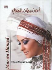 How to Wear Hijab Book Modern Tie Wrap Styles Islam