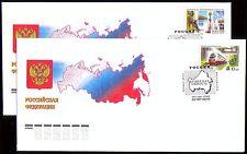 Russia 2010 TRENO/BRIDGE/Fontana/RADIO 2v FDC n31957