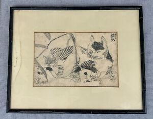Asian woodblock cat oriental China Japan antique bamboo framed 17@14