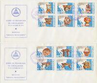 NICARAGUA 1972 Buntkeramiksammlung aus der Zeit vor Kolumbus kpl. a. 2 Kab.-FDCs