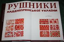 Book Album UKRAINIAN EMBROIDERY RUSHNYK Tree of Life Krolevets Mother's Day Gift