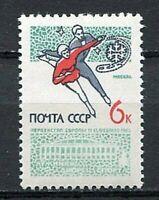 28772) Russia 1965 MNH New Skating 1v Scott #2999