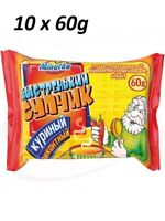 """10 x 60g Instantnudelsuppe """"Bistrenjkij Suptschik"""" Hühnerfleischgeschmack Scharf"""
