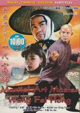 Martial Arts Master Wong Fei Hung (1992) English Sub_ DVD Movie _ Lam Ching Ying