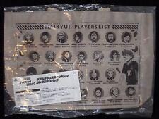 Haikyuu Banpresto Ichiban Kuji Double Chance Campaign Tote Bag
