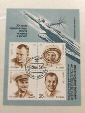 Russia Soviet Union 1991 SS Stamp Mnh Astronauts   Space