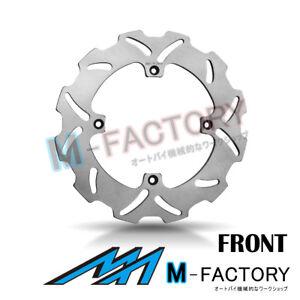 New Front Brake Disc Rotor Fits 1983-1987 HONDA XL350R XL600R # 45351-KS6-010ZA