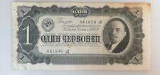 Russia 1 Chervonetz 1937 Lenin P.202