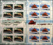Russia rusia 2009 klb 1552-55 atomeisbrecher rompehielos barcos ships mnh