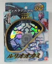 Kamen Masked Rider Hibiki DX Disk Animal Series 02 Holder Weapon Todoroki Ibuki