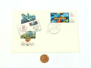 1979 Russian Space Programme - FDC No address fancy franked stamp.