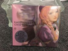 Rahxephon OST 1 - CD Ichio Hashimoto (VICL-60870 2002 JVC Japan) Factory Sealed!