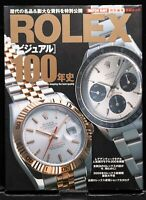 History of ROLEX 100 Years Japanese Magazine Watch Navi Special 2005 Vintage