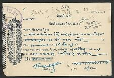 (111cents) India Morvi State M.S. Agricultural Ryot Bank Check