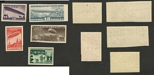 RUSSIA - MNH  IMPERFORATED SET - ZEPPELIN - AIRMAIL - 1931.