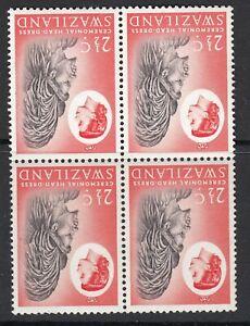 Swaziland 1962 SG93w 2½c block of 4 -  Wmk INVERTED  - MNH