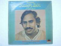 USTAD HUSSAIN BUX GHAZALS & THUMRIS 1979 RARE LP RECORD india hindi GHAZAL EX