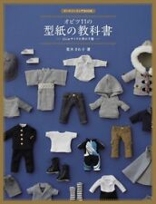 OBITSU 11CM DOLL BOYS' CLOTHES FOR 11CM BOY DOLLS SEWING BOOK WITH PAPER PATTERN