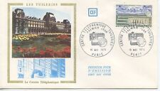FIRST DAY COVER / 1° JOUR FRANCE / LES TUILERIES / 1973 PARIS