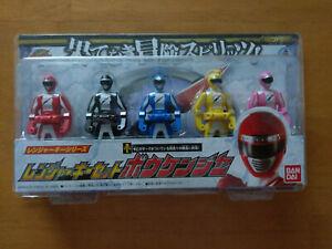 DX GoGo Sentai Boukenger Ranger Key Set (US Seller)