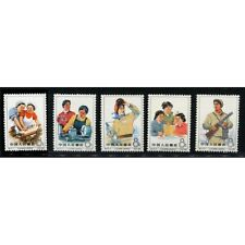China Stamp 1965 S71 Women on Industrial Front MNH
