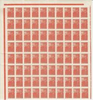 Russia 1939 Mi 656IA Part of sheet, 80 stamps, without inscription, MNH OG