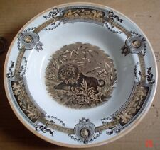 D W Patent CYLON Antique Serving Bowl LION