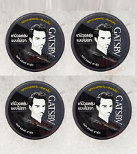 4 x 75g. GATSBY Mat and Hard Hair Styling Wax From JAPAN Style