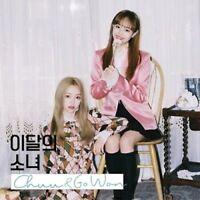 Monthly Girl Loona-[Chuu&Go Won] Single Reiussue Album CD+Book+PhotoCard+Trackin