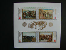 BLOC STAMPS**  'HISTORY OF BULGARIA' 1971
