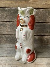"""Large Vintage English Hand Painted Toby Dog Pitcher 10"""" Tall"""
