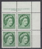 CANADA #338 2¢ Queen Elizabeth II Wilding Issue UR Plate #2 Block MNH