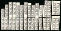Manchukuo Stamps # 100 Lot of 90 Rare NH Top Value Catalog Value $630.00